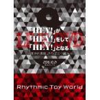 Rhythmic Toy World 「HEY!」が「HEY!」をして「HEY!」となるLIVE DVD 〜咲かせ赤坂、さらば三つ編み〜 [DVD+CD]<初 DVD