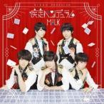 M!LK 疾走ペンデュラム(TYPE-B) 12cmCD Single