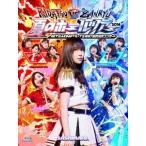 HKT48 HKT48夏のホールツアー2016〜HKTがAKB48グループを離脱?国民投票コンサート〜 [4Blu-ray Disc+ブックレット+生 Blu-ray Disc