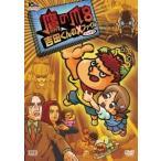 FROGMAN 劇場版アニメーション「鷹の爪8 吉田くんのX(バッテン)ファイル」 DVD