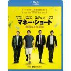 マネー ショート 華麗なる大逆転  Blu-ray