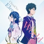 ChouCho Elemental World 12cmCD Single