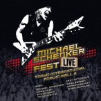 Michael Schenker Fest ライヴ2016 〜東京国際フォーラム・ホールA Blu-spec CD 特典あり
