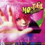 VALSHE MONTAGE [CD+DVD]<初回限定盤B> 12cmCD Single