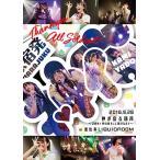 神宿 神宿2周年記念ライブ<神が宿る場所〜2周年!夢の扉をこじ開けるまで〜> DVD