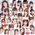 LinQ 負けないぞ [CD+DVD] 12cmCD Single