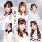 LinQ 負けないぞ (A ver.) 12cmCD Single
