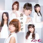 LinQ 負けないぞ (B ver.) 12cmCD Single