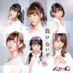 LinQ 負けないぞ (C ver.) 12cmCD Single