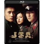 パク・チャヌク JSA 4Kデジタルリマスター版 Blu-ray Disc