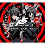 『ペルソナ5』オリジナル・サウンドトラック CD
