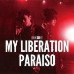 ナノ MY LIBERATION/PARAISO (ナノver.) 12cmCD Single