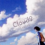 SANOVA Cloud9 CD