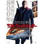 ラスト・ウィッチ・ハンター Blu-ray Disc