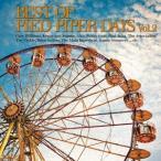 Gary Williams ベスト・オブ・パイド・パイパー・デイズ Vol.2 [Blu-spec CD2] Blu-spec CD