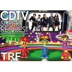 「TRF CDTVスーパーリクエストDVD〜TRF〜 DVD」の画像