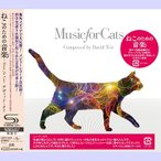 David Teie ねこのための音楽 〜 Music For Cats SHM-CD