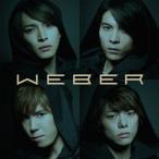WEBER オオカミの涙 [CD+DVD]<初回限定盤A> 12cmCD Single