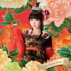 放課後プリンセス ライチレッドの運命<限定盤/小田桐奈々ver.> 12cmCD Single