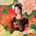 放課後プリンセス ライチレッドの運命<限定盤/関根ささらver.> 12cmCD Single