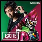 三浦大知 EXCITE<通常盤> 12cmCD Single