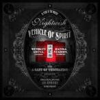 Nightwish Vehicle of Spirit [2CD+2Blu-ray Disc] CD