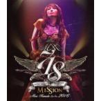 Mari Hamada Live Tour 2016  Mission   Blu-ray