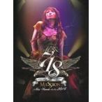 浜田麻里 Mari Hamada Live Tour 2016 MISSION DVD 特典あり