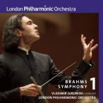 ウラディーミル・ユロフスキ ブラームス:交響曲第1番 SACD Hybrid