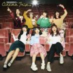 PASSPO☆ Cinema Trip (Type-A) [CD+DVD] CD