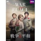 ポール・ダノ 戦争と平和 DVDBOX DVD