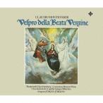 ニコラウス・アーノンクール モンテヴェルディ:聖母マリアの夕べの祈り(1967年録音) CD