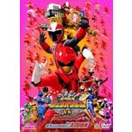 劇場版 動物戦隊ジュウオウジャーVSニンニンジャー 未来からのメッセージfromスーパー戦隊  DVD