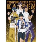 皆川純子 テニプリフェスタ2016 〜合戦〜 [3Blu-ray Disc+DVD] Blu-ray Disc 特典あり