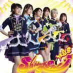 i☆Ris Shining Star [CD+DVD] 12cmCD Single 特典あり