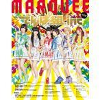 MARQUEE vol.118 Book