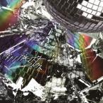 ミソッカス ダンシングモンスター [CD+DVD+スマプラ付]<初回生産限定盤> CD 特典あり