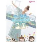 井口裕香 井口裕香のむ〜〜〜ん ( ^^)DVD じゅう DVD