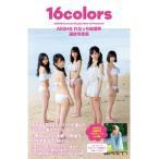 加藤玲奈 AKB48れなっち総選挙選抜写真集 16colors Bo