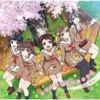 Poppin'Party キラキラだとか夢だとか 〜Sing Girls〜 12cmCD Single