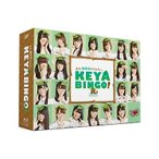 欅坂46 全力!欅坂46バラエティー KEYABINGO! Blu-ray BOX Blu-ray Disc
