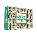 欅坂46 全力!欅坂46バラエティー KEYABINGO! DVD-BOX<初回生産限定版> DVD