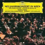 ヘルベルト・フォン・カラヤン ニューイヤー・コンサート ライヴ 1987 [UHQCD] HQCD