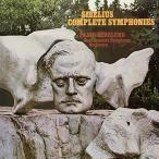 パーヴォ・ベルグルンド シベリウス: 交響曲全集 (第1番-第7番), 管弦楽曲集 SACD Hybrid