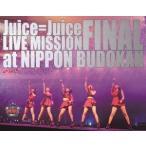 Juice=Juice Juice=Juice LIVE MISSION FINAL at 日本