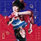 女子独身倶楽部 徳川家家訓 [CD+DVD] 12cmCD Single