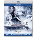 アンナ・フォースター アンダーワールド ブラッド・ウォーズ in 3D [3Dブルーレイ&2Dブルーレイ 2枚組] Blu-ray 3D