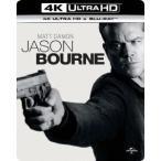 ポール・グリーングラス ジェイソン・ボーン 4K ULTRA HD + Blu-rayセット Ultra HD