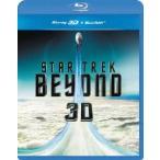 ジャスティン・リン スター・トレック BEYOND 3Dブルーレイ+ブルーレイセット Blu-ray 3D