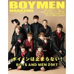 BOYS AND MEN BOYMEN  MAGAZINE Vol.2 Book 特典あり